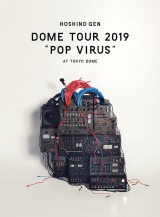 "星野源 DVD/Blu-ray『DOME TOUR ""POP VIRUS"" at TOKYO DOME』初回限定盤"