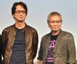 映画界の変化を語り合った(左から)椎名桔平、三池崇史監督 (C)ORICON NewS inc.