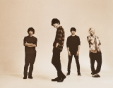 BUMP OF CHICKENのアルバム『aurora arc』が7/22付オリコン週間合算アルバムランキングで1位
