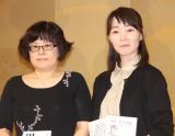 令和初の芥川賞・直木賞発表