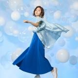杏沙子の1stシングル「ファーストフライト」(8月7日発売)のジャケット写真 ※初回限定盤