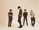 BUMP OF CHICKENのアルバム『aurora arc』が7/22付オリコン週間アルバムランキングで初登場1位