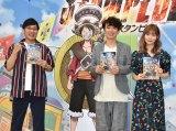 劇場版『ONE PIECE STAMPEDE』の公開アフレコイベントに出席した(左から)山里亮太、指原梨乃、ユースケ・サンタマリア (C)ORICON NewS inc.