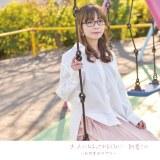 ジブリカバーアルバム『大人になるってわるくない 〜わだすのジブリ〜』を8月にリリースする朝倉さや