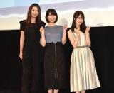 メディアミックス次世代ガールズバンドプロジェクト『BanG Dream!』(バンドリ!)の『夏の大発表会2019』に登場した(左から)Raychell、愛美、伊藤美来 (C)ORICON NewS inc.