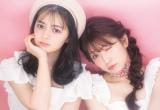 『LARME 041 SEPTEMBER』に登場する(左から)上國料萌衣、吉田朱里