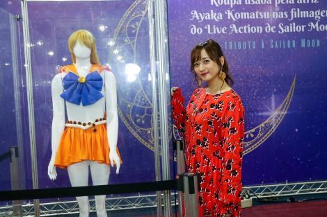南米最大のアニメフェス『AnimeFriends』に出演した小松彩夏