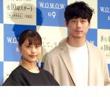 有村&坂口健太郎、3度目の共演