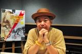 鈴木おさむ、音声ガイドに新風