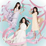 NMB48 21stシングル「母校へ帰れ!」通常盤Type-Aジャケット(C)NMB48