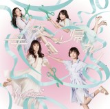 NMB48 21stシングル「母校へ帰れ!」通常盤Type-Bジャケット(C)NMB48