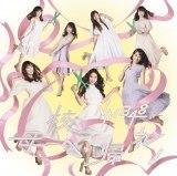 NMB48 21stシングル「母校へ帰れ!」通常盤Type-Cジャケット(C)NMB48