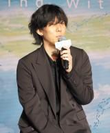 映画『天気の子』の製作報告会見に出席した野田洋次郎 (C)ORICON NewS inc.