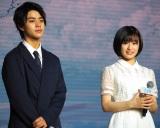 映画『天気の子』の製作報告会見に出席した(左から)醍醐虎汰朗、森七菜 (C)ORICON NewS inc.