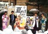 (左から)斎藤ちはる、高杉真宙、飯豊まりえ、山本雪乃 (C)ORICON NewS inc.