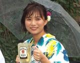 『水上ハイボールステージPresented by JIM BEAM SUMMER FES』レセプションパーティーにゲストとして出席した山本雪乃 (C)ORICON NewS inc.