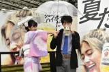 『水上ハイボールステージPresented by JIM BEAM SUMMER FES』レセプションパーティーの模様(C)テレビ朝日