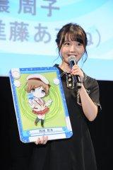 『ブシロードTCG 戦略発表会2019夏』に出席した尾崎由香 (C)ORICON NewS inc.