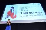 『ブシロードTCG 戦略発表会2019夏』に出席した相羽あいな (C)ORICON NewS inc.