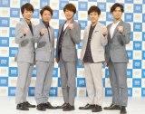嵐(左から)櫻井翔、大野智、相葉雅紀、二宮和也、松本潤 (C)ORICON NewS inc.