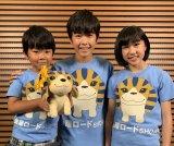 『金曜ロードSHOW!』の特別企画「夏休みは、家族で見まSHOW!』アンバサダーの鈴木福(中央)・夢(右)・楽(左) (C)日本テレビ