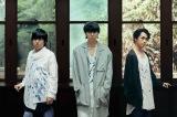 映画『天気の子』公開日に主題歌「愛にできることはまだあるかい」MVを解禁したRADWIMPS