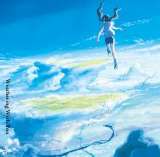 RADWIMPS アルバム『天気の子』(7月19日発売)ジャケット写真