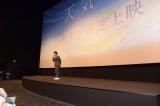 アニメーション映画『天気の子』世界最速上映後に急きょ舞台あいさつに登壇した新海誠監督
