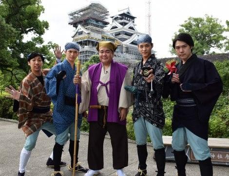 KAB熊本朝日放送のバラエティー番組『ゴリ黄門』