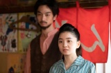 じいちゃんに似ていたのはひげだけだった駆け落ち相手の高山昭治(須藤蓮)。「抹殺!」(C)NHK