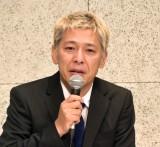 謝罪会見を行った田村亮 (C)ORICON NewS inc.
