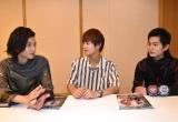 これからの『仮面ライダージオウ』について語った(左から)渡邊圭祐(ウォズ)、奥野壮(ソウゴ)、押田岳(ゲイツ) (C)ORICON NewS inc.