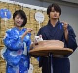 CM共演した猫も登場=『7月21日「ナツイチの日」』記念発表会 (C)ORICON NewS inc.