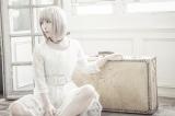 『ソードアート・オンライン』シリーズ原作小説刊行10周年テーマソングを担当するReoNa