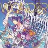 そらる 3rdアルバム『ワンダー』初回限定盤A(CD+DVD)ジャケット写真