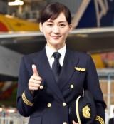 『ANA 東京2020オリンピック・パラリンピック』開幕1年前イベントにパイロットの衣装に身を包んで登場した綾瀬はるか (C)ORICON NewS inc.