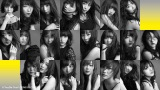 AKB48=『FNSうたの夏まつり』出演アーティスト