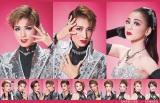 宝塚歌劇団 雪組=『FNSうたの夏まつり』出演アーティスト
