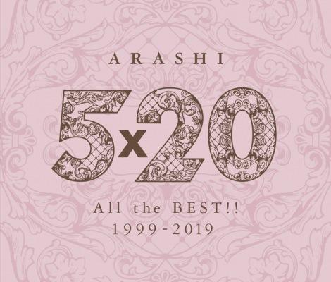 嵐のベストアルバム『5×20 All the BEST!! 1999-2019』が合算アルバムランキング初の1位返り咲き