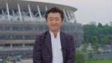 """桑田佳祐、""""史上初""""東京五輪民放共同企画応援ソングを制作へ「老体に鞭打って頑張りたい」"""