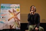 映画『風をつかまえた少年』公開記念特別試写会に出席した辻仁成氏