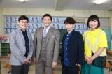 バラエティー特番『先生、、、生きてますか?〜会って、どうしても感謝の言葉を伝えたい。〜』(C)テレビ東京