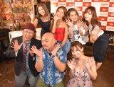 (前列左から)木曽さんちゅう、クロちゃん、和地つかさ、(後列左から)Rumi、あおい夏海、Hanako、浜辺咲希 (C)ORICON NewS inc.