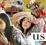 milet 3rd EP『us』(8月21日発売)ジャケット写真