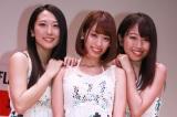 『ミスFLASH2019』グランプリの3人。(左から)阿南萌花、山岸奈津美、沙倉しずか(C)Deview