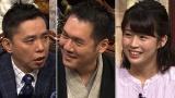 「太田松之丞」第4夜の模様(C)テレビ朝日