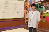 8月13日放送の『 はじめまして!一番遠い親戚さん』で司会を務める嵐・相葉雅紀 (C)日本テレビ