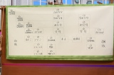 8月13日放送の『 はじめまして!一番遠い親戚さん』で登場する家系図(C)日本テレビ