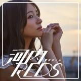 河内REDSメジャーデビューシングル「東京ガール」(8月28日発売)ジャケット写真
