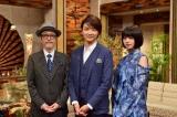 リリー・フランキー&池田エライザMC『The Covers』に井上芳雄が初登場(C)NHK